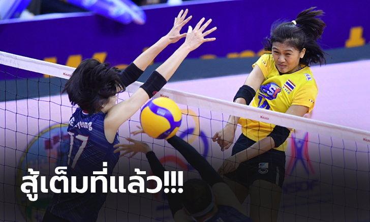 ฝันสลาย! นักตบสาวไทย ต้านไม่ไหวพ่าย เกาหลีใต้ 0-3 ชวดตั๋วโอลิมปิกใบสุดท้าย