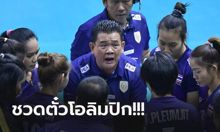 """รับผิดชอบผลงาน! """"โค้ชด่วน"""" ประกาศลาออกจากการคุมทีมวอลเลย์บอลหญิง"""