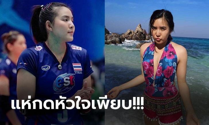 """ชิลๆ ริมทะเล! """"ชมพู่ พรพรรณ"""" นักตบลูกยางสาวไทยกับลุคนี้ (ภาพ)"""