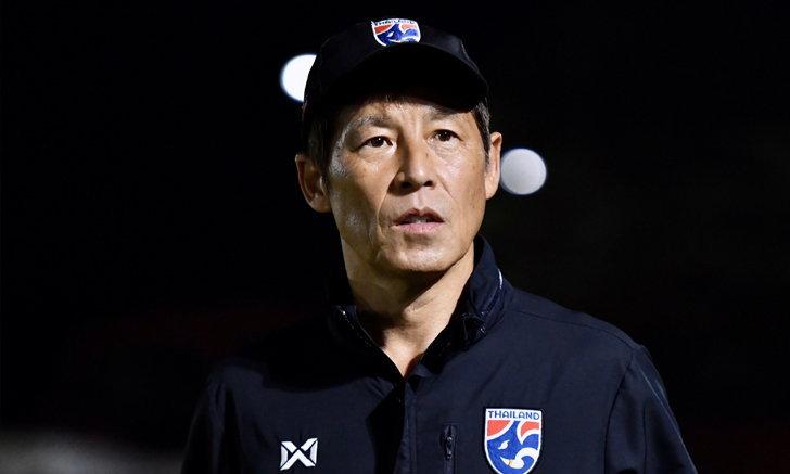 """ช้างศึก U23 ลงซ้อมก่อนบู๊ ซาอุฯ, """"นิชิโนะ"""" ย้ำลูกทีมโฟกัสกับตัวเองเป็นหลัก"""