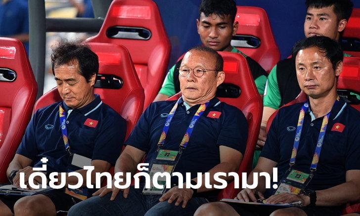 """เดือดกันใหญ่! """"คอมเมนท์แฟนบอลเวียดนาม"""" หลังตกรอบชิงแชมป์เอเชีย U23"""