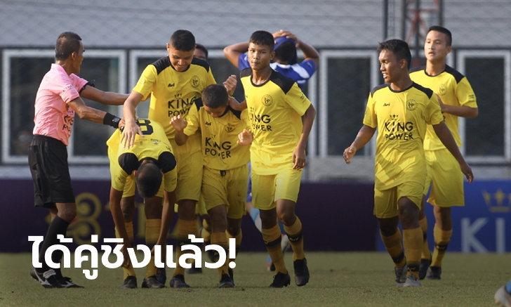 ช่อง 9 ยิงสด! ปทุมคงคา ชิงดำ กีฬาสุพรรรณบุรี ศึกคิง เพาเวอร์ คัพ 2019/20 รอบชิงแชมป์ประเทศไทย 19 ม.ค.นี้
