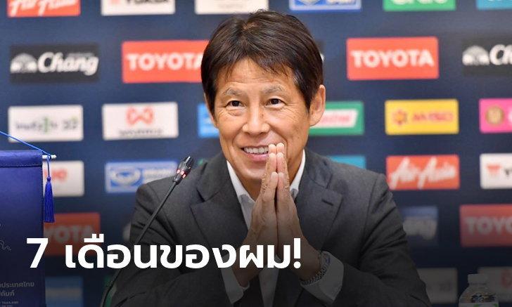 """""""นิชิโนะ"""" เปิดใจ! 7 เดือนกับทัพช้างศึก, วางแผนลูกหนังไทยสู่อนาคตใหม่ (คลิป)"""