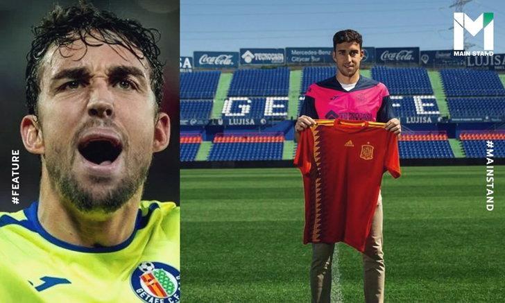 """""""ไฆเม มาตา"""" : ผู้ไม่เคยเชื่อว่าฟุตบอลจะทำให้ชีวิตดีขึ้น.. จนกระทั่งติดทีมชาติสเปน"""
