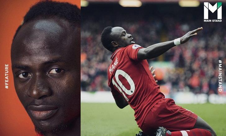 """ตัวตนของ """"ซาดิโอ มาเน่"""" ที่ทำให้เขากลายเป็นนักฟุตบอลแอฟริกันที่ดีที่สุด"""