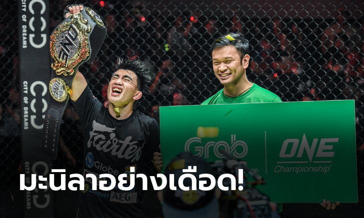 """สดเฉือนเก๋า! """"พาซิโอ"""" ซิวแต้มไม่เอกฉันท์เหนือ """"ซิลวา"""" ป้องแชมป์สำเร็จ, กำปั้นไทย ชนะ 2 แพ้ 1 ศึก ONE: FIRE & FURY"""