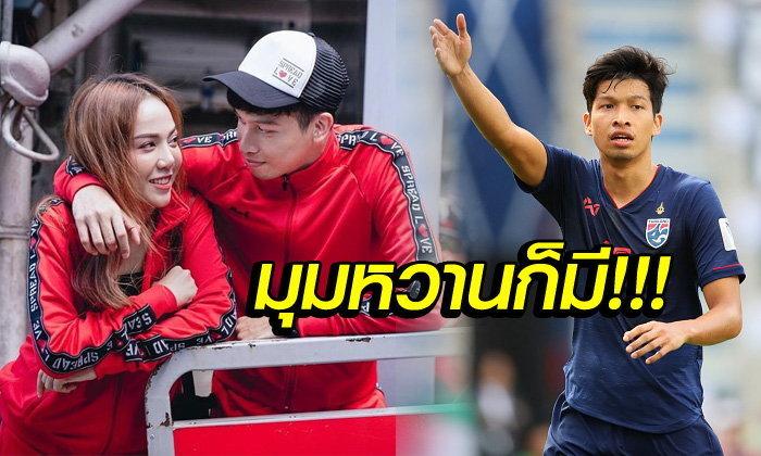 """ส่องความน่ารัก! """"น้องแอน"""" แฟนสาว """"ตั้ม ธนบูรณ์"""" มิดฟิลด์ทีมชาติไทย (ภาพ)"""
