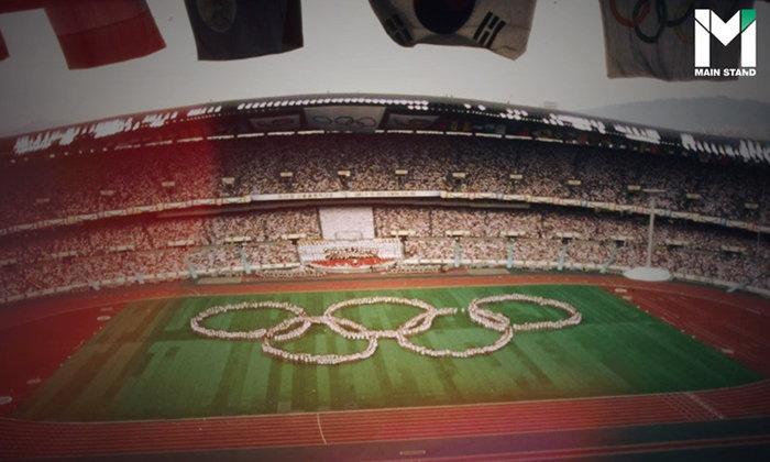 โอลิมปิก 1988 : การแข่งขันที่ช่วยเปลี่ยนเผด็จการเป็นประชาธิปไตยสู่เกาหลีใต้