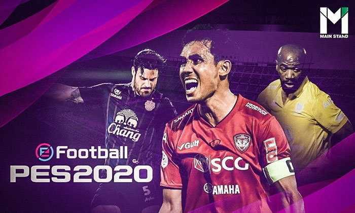 ยอดแข้งแห่ง eFootball : 12 แข้งโตโยต้าไทยลีกพลังสูงสุด PES 2020