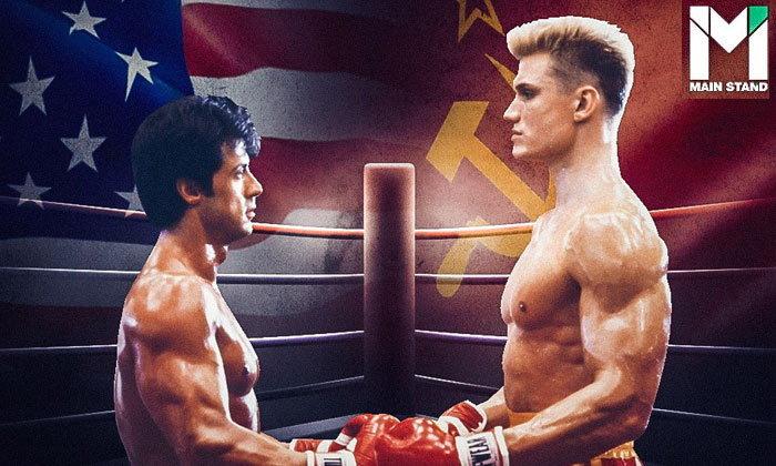 Rocky IV : หนังแซะยุคสงครามเย็นที่ฝังตัวเองใต้ความสะใจของอเมริกัน