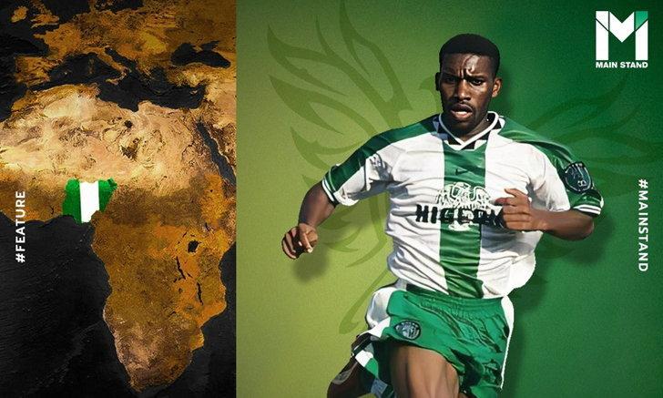 """""""เจย์ เจย์ โอโคชา"""" : นักฟุตบอลแอฟริกาที่ได้รับการยกย่องน้อยกว่าความเป็นจริง"""