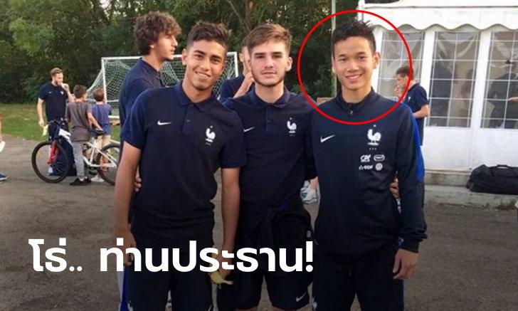 """น่าเสียดาย! เผย """"ธนวัฒน์"""" เกือบได้เล่นบอลโลกยู-17 กับทีมชาติฝรั่งเศส (ภาพ)"""