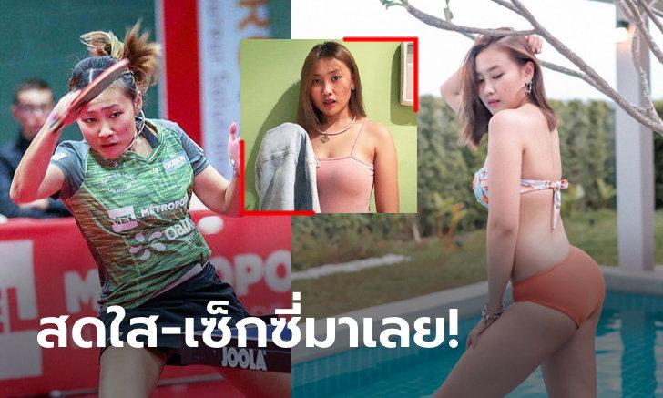"""แซ่บสะดุดตา! """"น้องแตงโม"""" ปิงปองสาวสุดมั่นทีมชาติไทยในลีกฝรั่งเศส (ภาพ)"""