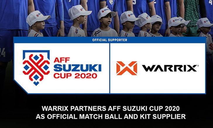 """""""วอริกซ์"""" เซ็นพันธมิตรกับ AFF Suzuki Cup 2020"""
