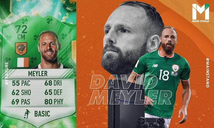 """""""เปเล่"""" จับจอย : """"เดวิด เมย์เลอร์"""" แข้งโนเนมที่บ้า FIFA จนได้ดีและเลิกเตะบอลตั้งแต่ยังหนุ่ม"""