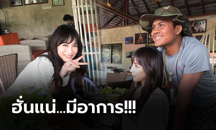 """แฟนคลับแอบลุ้น! """"บัวขาว"""" ยิ้มไม่หุบชักภาพร่วมสาวญี่ปุ่นสุดน่ารัก (ภาพ+คลิป)"""