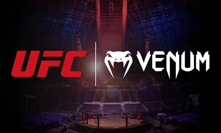 UFC เลือก VENUM พาร์ทเนอร์ชุดแข่งใหม่พร้อมเปิดตัว เมษายน 2021