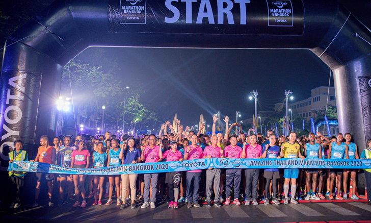 """นักวิ่งปอดเหล็กเอธิโอเปียกวาดแชมป์ """"อะเมซิ่ง ไทยแลนด์ มาราธอน แบงค็อก 2020"""""""