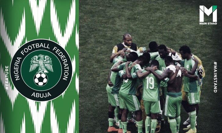 """ชนะแล้วได้อะไร? : เกมการเมืองสู่ฟุตบอลที่ทำให้ """"ไนจีเรีย"""" วุ่นวายและตกต่ำ"""