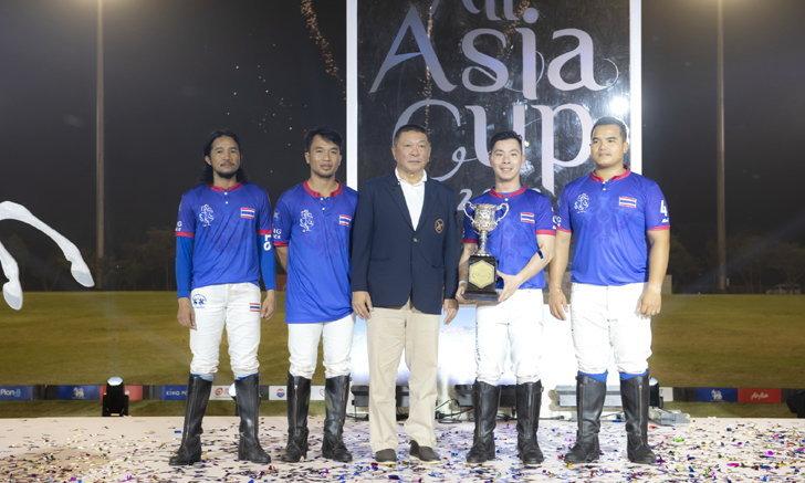 ทีมชาติไทย นำโดย อภิเชษฐ์ ศรีวัฒนประภา คว้าแชมป์รายการ All Asia Cup 2020
