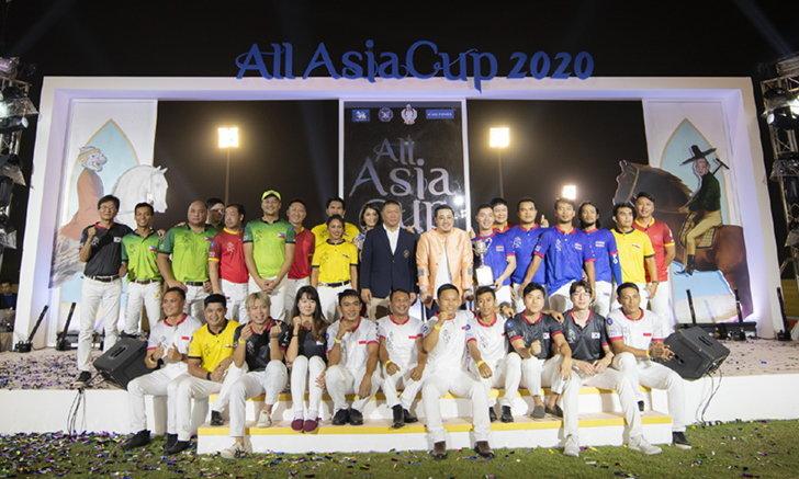 """สุดยิ่งใหญ่! ไทย ย้ำแค้น ฟิลิปปินส์ ซิวแชมป์กีฬาขี่ม้าโปโล """"ออล เอเชีย คัพ 2020"""""""