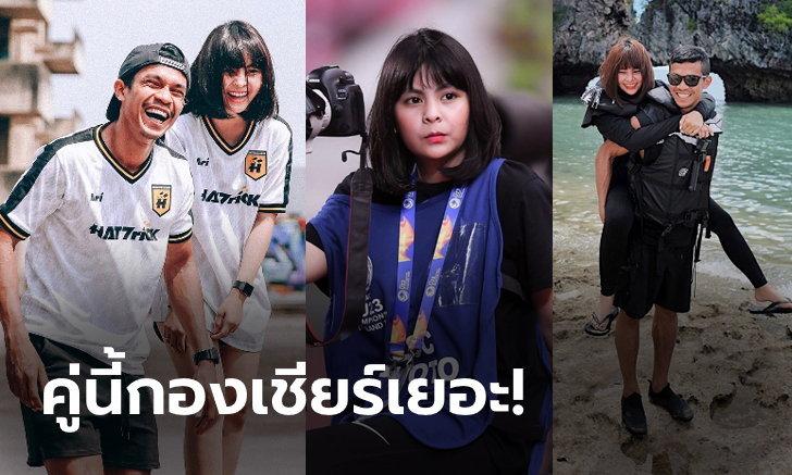 """หวานรับวาเลนไทน์! """"เอกชัย - น้องข้าวปุ้น"""" คู่รักแห่งวงการฟุตบอลไทย (ภาพ+คลิป)"""