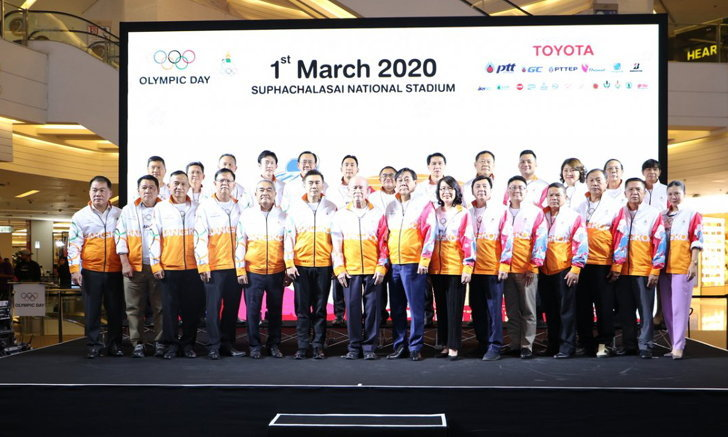 โตโยต้าร่วมสนับสนุน กิจกรรม เดิน-วิ่ง มุ่งสู่การแข่งขันกีฬาโอลิมปิก 2020 และพาราลิมปิก