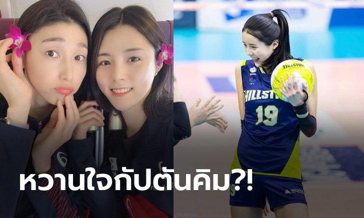 """ออร่าประกายเหมือนเดิม! วันนี้ของ """"ลี ดา-ยอง"""" หลังผ่านมรสุมข่าวฉาว (ภาพ)"""