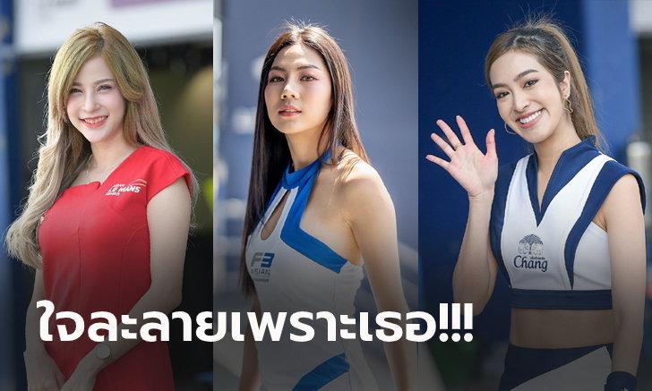 แดดที่ว่าแรงยังแพ้เธอ! ส่องสาวๆ ข้างสนามแข่ง เอเชียน เลอ มังส์ซีรีส์ 2020