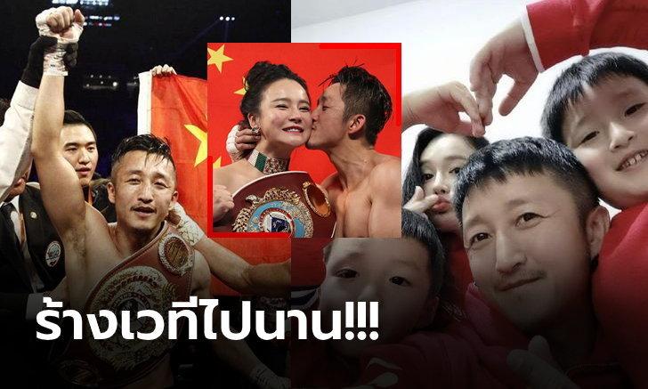 """เมียสั่งเบรกคืนสังเวียน! """"ซู ซิหมิง"""" ยอดกำปั้นชาวจีนที่มีปัญหาสายตา (ภาพ)"""