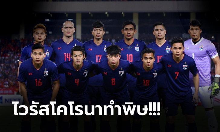 งานเข้าอย่างจัง! ทีมชาติไทย ระส่ำไร้ 4 แข้งเจลีก หากเตะคัดบอลโลก