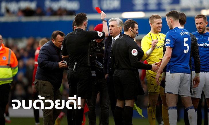 """ไม่หนักเท่าไร! FA ประกาศบทลงโทษ """"อันเชล็อตติ"""" นัดเจ๊าผีแดง"""