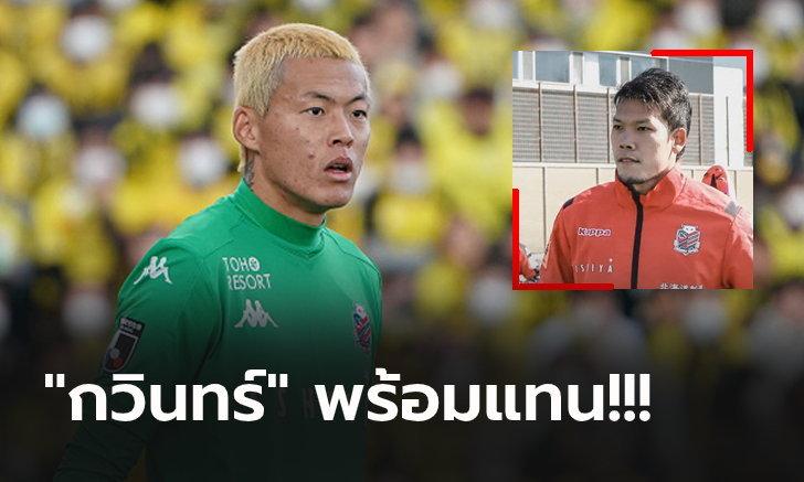 กู ซึง-ยุน