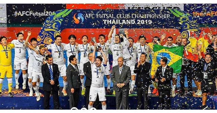 AFC ยัน UAE เป็นเจ้าภาพโต๊ะเล็กชิงแชมป์เอเชีย 2-13 ธ.ค.นี้