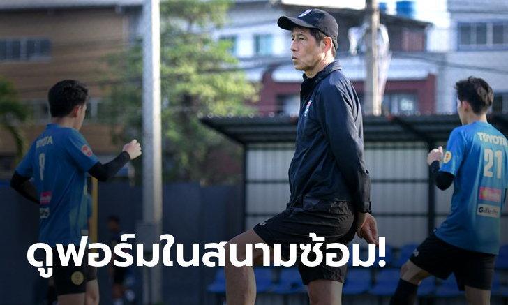 """""""นิชิโนะ"""" ขอดูนักเตะฝึกซ้อมตามสโมสร หวังเห็นฟอร์มก่อนเรียกติดทีมชาติ ลุยศึกคัดบอลโลก"""