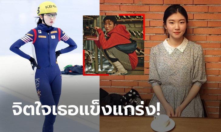 """วันนี้ของ """"ชิม ซอก-ฮี"""" ไอซ์สเก็ตแชมป์โลกที่เคยถูกโค้ชล่วงละเมิดฯ (ภาพ)"""