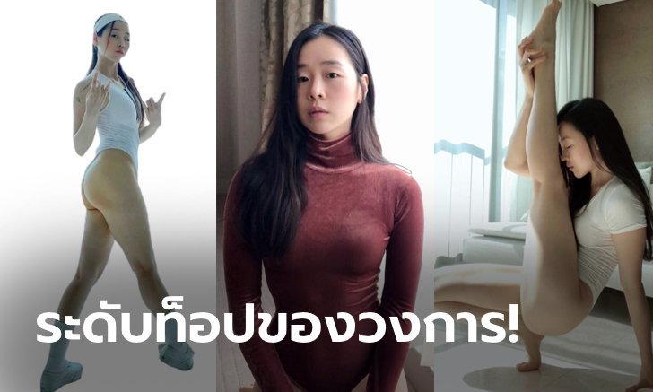 """ดึงดูดทุกสายตา! """"ซังอา"""" ตัวแม่โยคะหน้านิ่งสุดเซ็กซี่แดนกิมจิ (ภาพ)"""