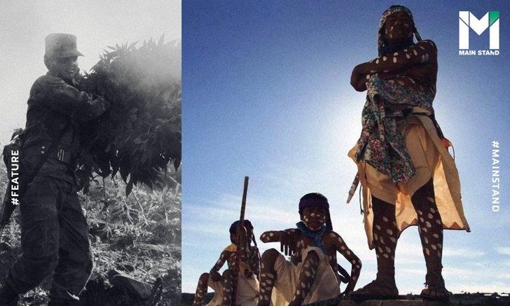 พรสวรรค์ปะทะอาชญากร : นักวิ่งแห่งหุบเขาที่กลายเป็นนักส่งโคเคนเบอร์ 1 ของมาเฟียเม็กซิกัน