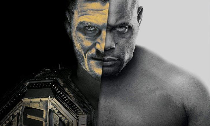 """ศึกใหญ่ไตรภาค! """"มิโอซิช"""" VS """"โครมิเยร์"""" เดิมพันแชมป์ เฮฟวี่เวท UFC 252"""