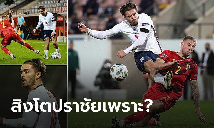 เบลเยียม 2-0 อังกฤษ : เก็บตกทุกประเด็นร้อนหลังความพ่ายแพ้ของ สิงโตคำราม
