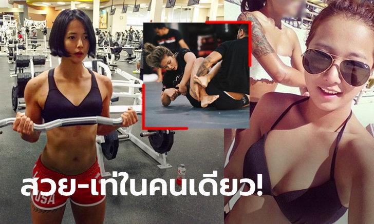 """นางฟ้าขาบู๊! """"ซง กา-ยอน"""" เทรนเนอร์ MMA สุดน่ารักแดนกิมจิ (ภาพ)"""