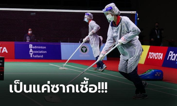 เคลียร์ชัดประเด็น! BWF แถลงตรวจพบนักแบดมินตันติดโควิด 4 คน รายการที่ไทย