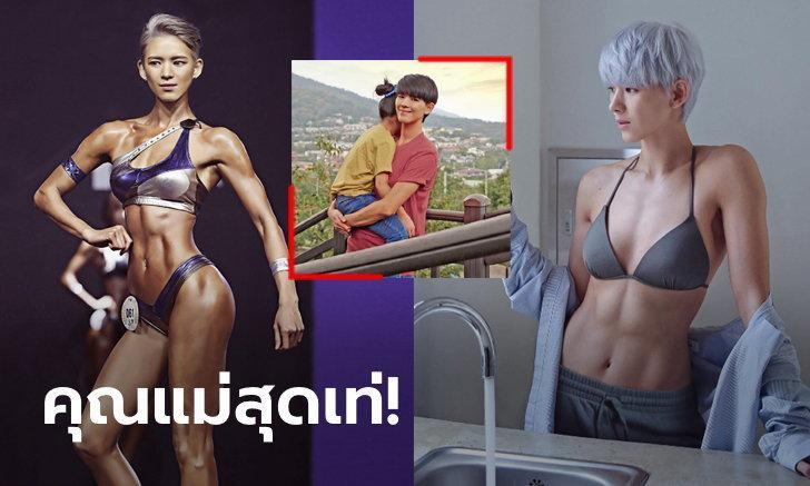 """ชายปลื้มหญิงกรี๊ด! """"เบ จิ-ตา"""" ฟิตเนสไอดอลหุ่นเป๊ะปังแดนกิมจิ (ภาพ)"""