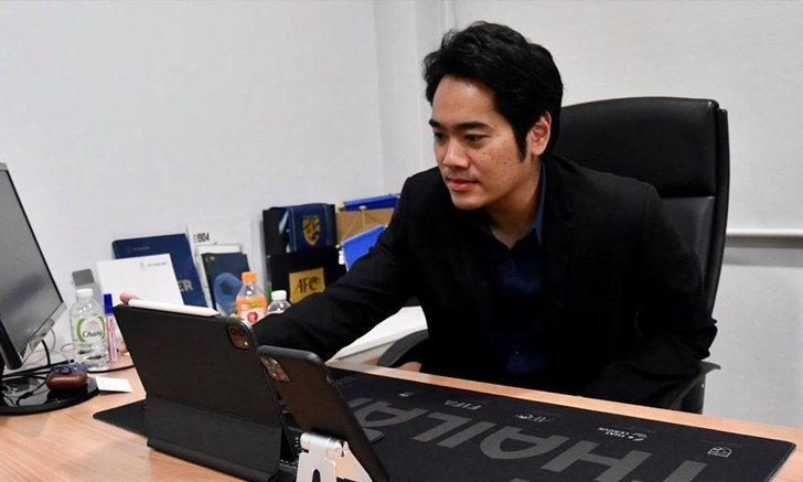 """""""แพลน บี"""" ชนะประมูลดูแลสิทธิประโยชน์บอลไทย 8 ปีรวด"""