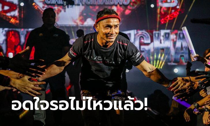 """กระหายชัย! """"สามเอ"""" ลั่นพร้อมดวลเดือด """"ทอนนา"""" ป้องแชมป์โลกมวยไทย ONE 9 ต.ค.นี้"""
