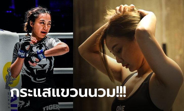 """ออกโรงสยบดราม่า! """"ริกะ"""" เคลียร์ชัดข่าวลือเตรียมอำลาสังเวียน MMA (ภาพ)"""