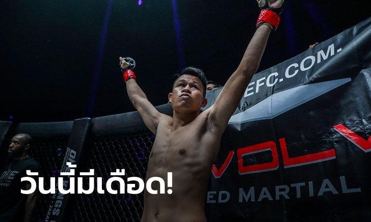 """ฟิตเกินร้อย! """"สะเก็ดดาว"""" พร้อมดวลมวยไทยกับ """"จาง ฉุนยู่"""" มั่นใจหนนี้ไปไกลกว่า MMA"""