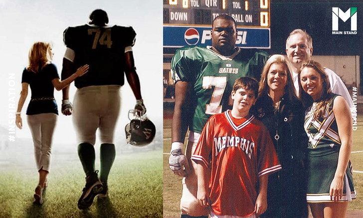 """""""ไมเคิล ออห์ร"""" : นักอเมริกันฟุตบอลกับรักสุดซึ้งที่ถูกนำไปสร้างหนังจนคว้ารางวัลออสการ์"""
