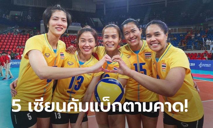 """ภารกิจด่วน! """"5 เซียน"""" รีเทิร์นโผลูกยางสาวไทยลุยเนชันส์ลีก 2021"""