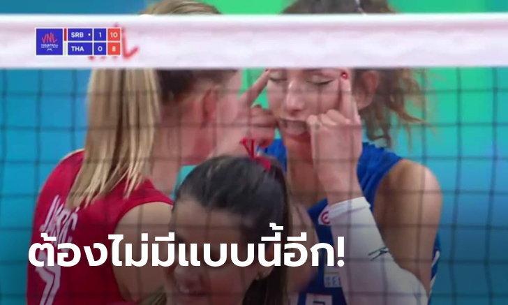 """เซ่นดราม่าเหยียด! FIVB แบน """"เยอร์เยวิช"""" 2 เกมพร้อมปรับเงินส.ลูกยางเซิร์บ"""